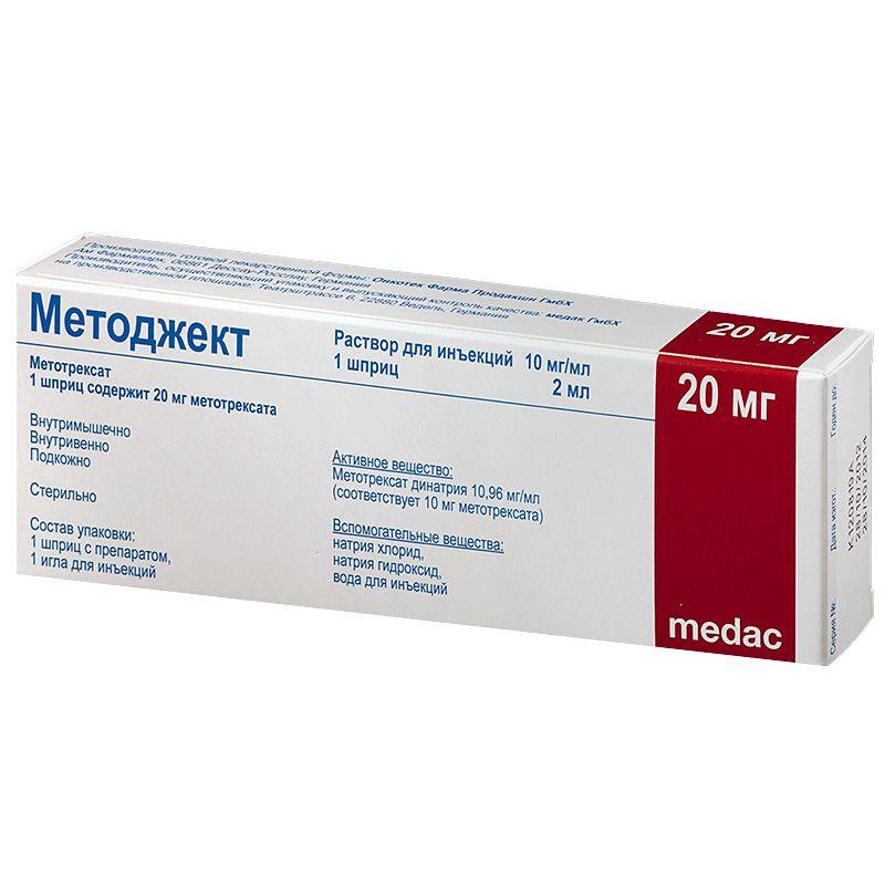 Методжект, 10 мг/мл, раствор для инъекций, 2 мл, 1шт. — купить в Саратове, инструкция по применению, цены в аптеках, отзывы и аналоги. Производитель Medac